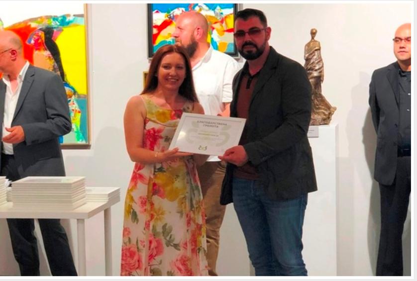 Евромаркет Кари получи благодарствена грамота от Българска Хранителна Банка
