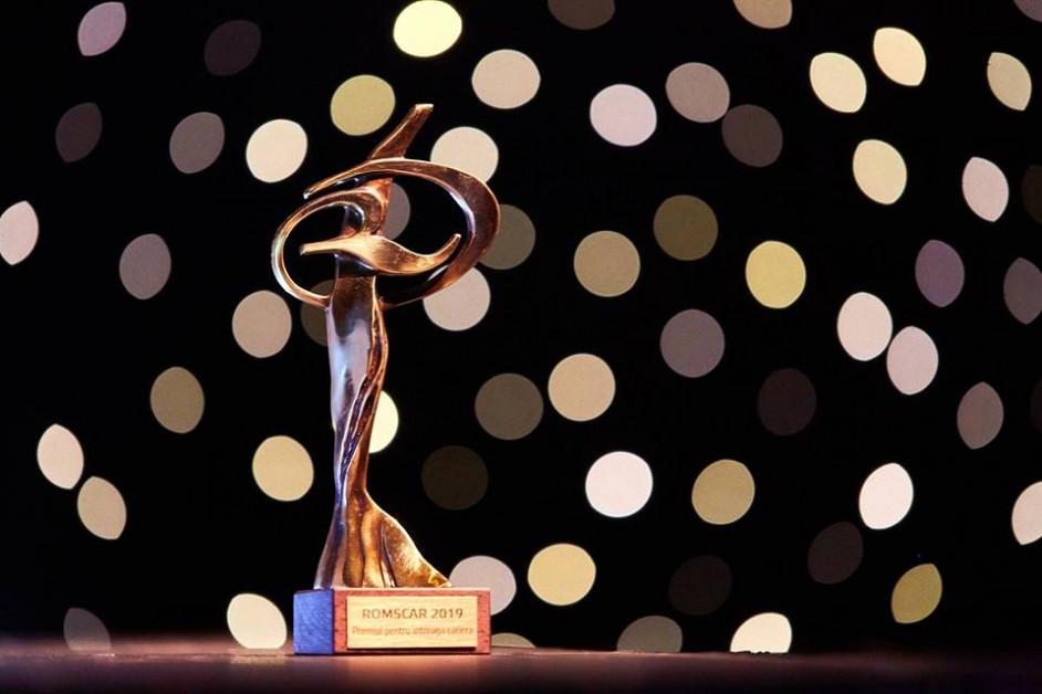 Ромстал България излъчи номинации в категорията Служител на годината.