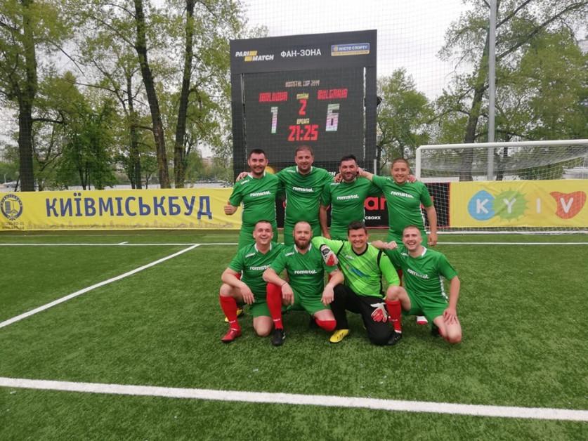 Поздравяваме колегите от Romstal Imex, Румъния за първото място.